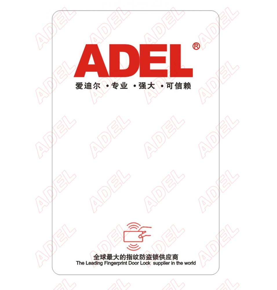 Adel - Guest card - rfid card S50